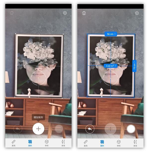EMUI 9.1这个功能超好用:华为手机秒变卷尺