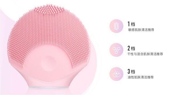 美图多功能洁面仪开售:128元就能按摩瘦脸