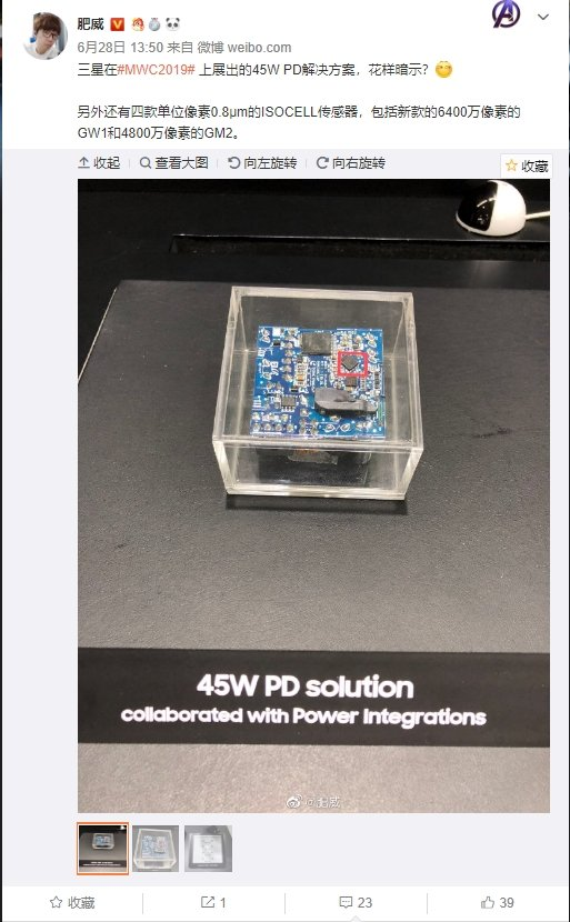 三星MWC展示45W PD快充 或将于Note 10首发