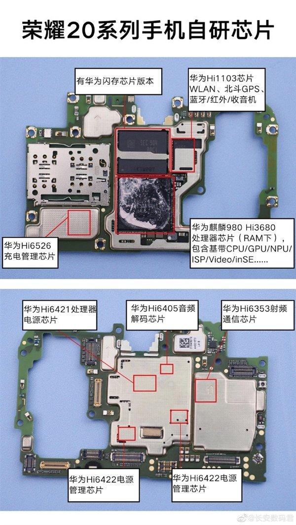 """雨过天晴!赵明六字回应荣耀20 PRO""""发货风波"""":肃然起敬"""
