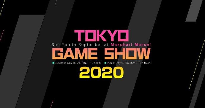 东京电玩展 TGS 中止举办