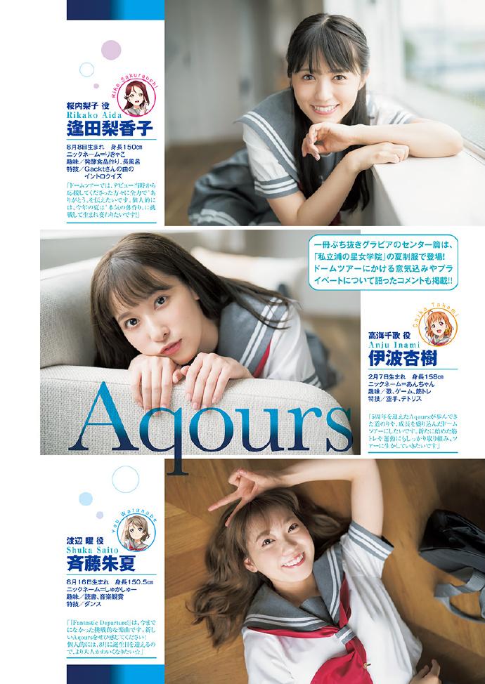 週刊ヤングジャンプ 2020 No.33&34合併号 - p223 [aKraa]