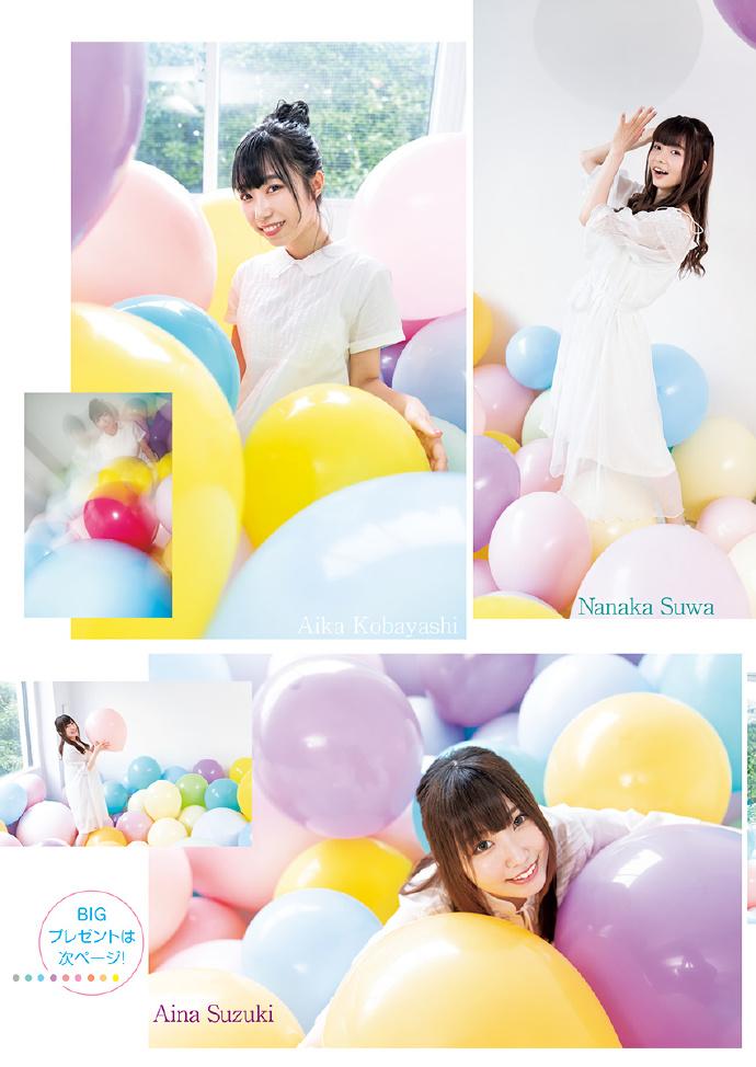 週刊ヤングジャンプ 2020 No.33&34合併号 - p443 [aKraa]