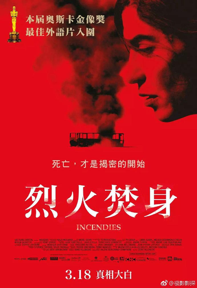 2010高分剧情战争《焦土之城/烈火焚身》BD720P.中英双字