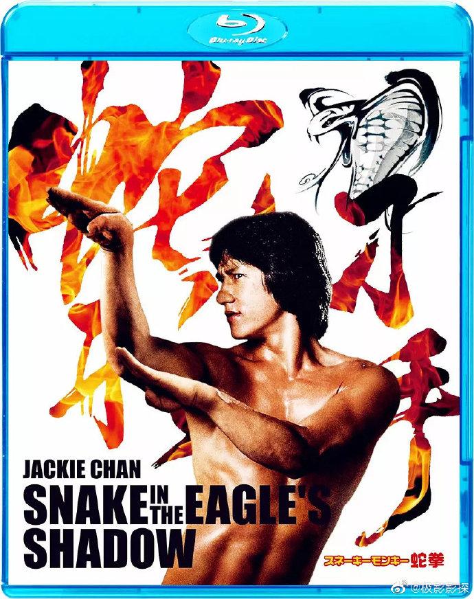1978成龙喜剧动作《蛇形刁手》BD1080P.高清下载