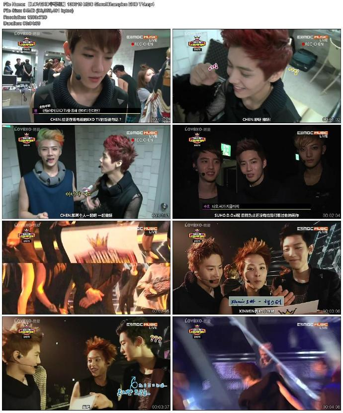 130619 MBC Show!Champion EXO TV 中字