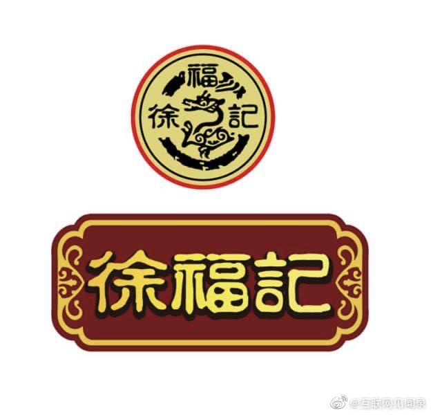 在中国市场,都有哪些你以为的中国品牌,但其实已经是外国的?