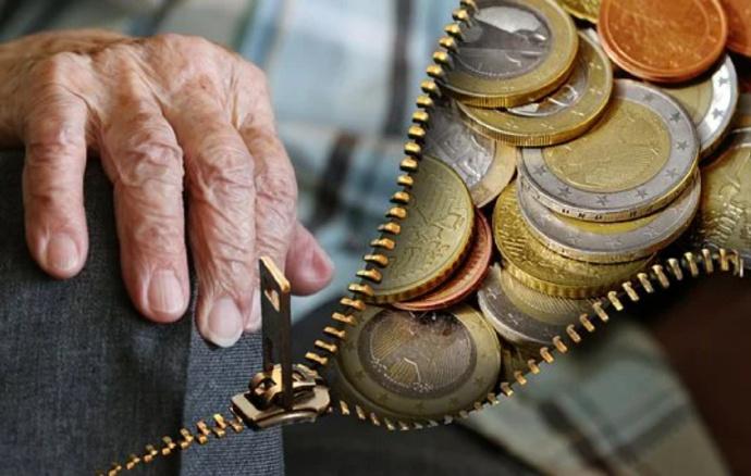 关于退休金,几个常见提法的回答