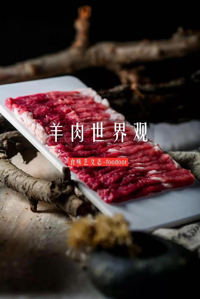 羊肉那么香,欧美人为什么不爱吃?