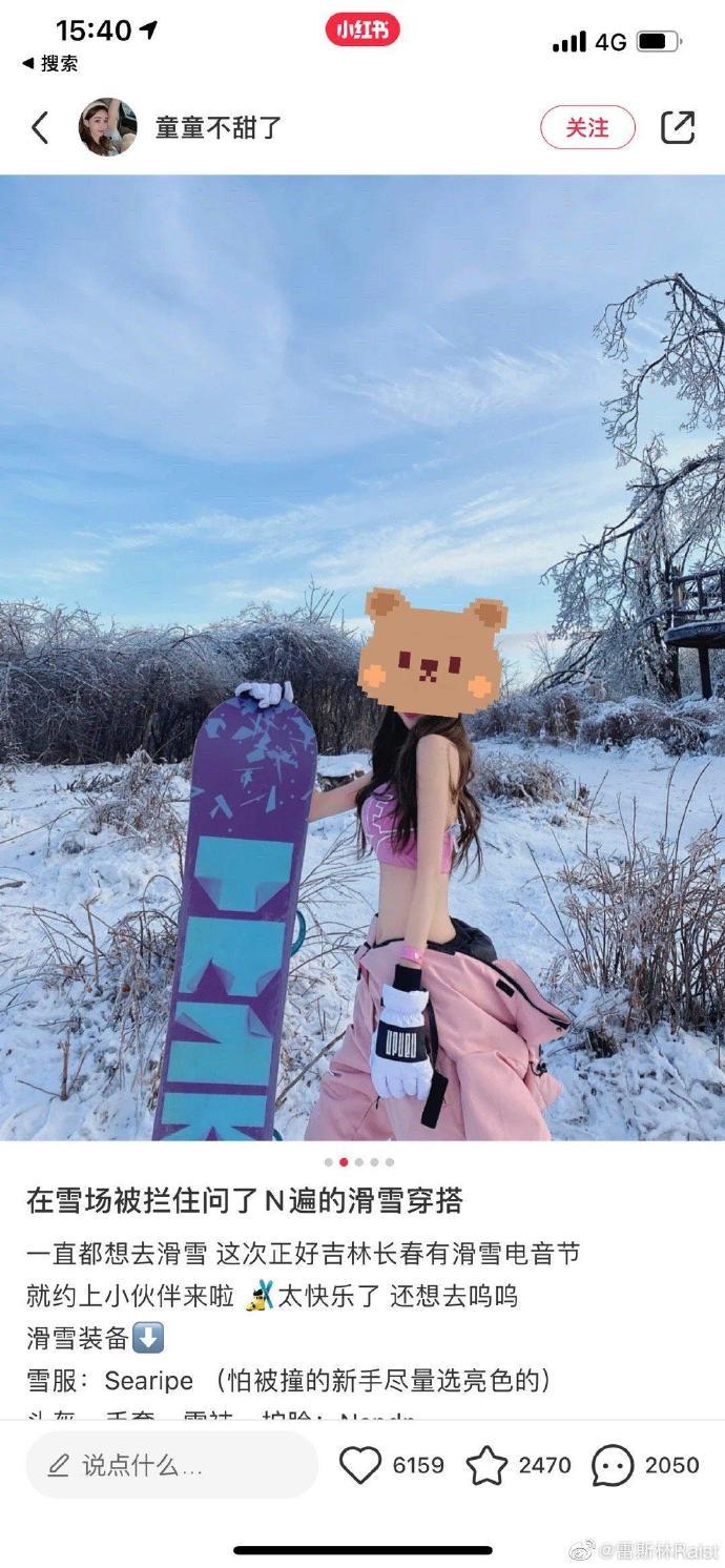 女生去滑雪场滑雪要带什么 网红零下20度拍比基尼照什么水平?