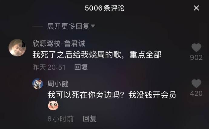 微语录精选0108:北京这种城市最适合两类人生活
