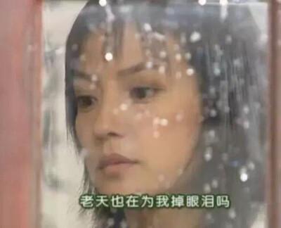 居然真的有人算出了依萍那晚的雨有多大 ?