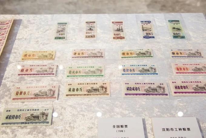 中国最会在春节赚钱的公司,绝对有它-前方高能