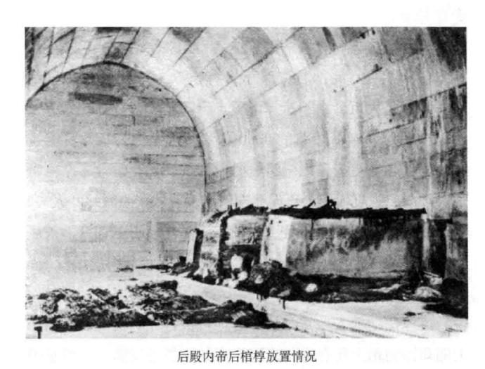 国家队第一次开皇帝的墓,结果成了最后一次