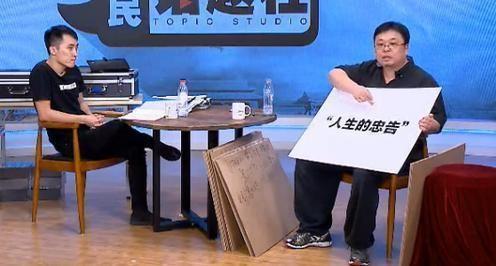罗永浩王自如法庭辩论,老罗吊打王自如-前方高能