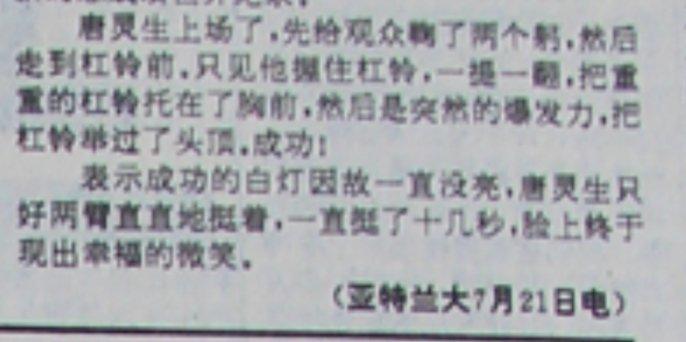 突然理解了长辈对日本态度的那个图