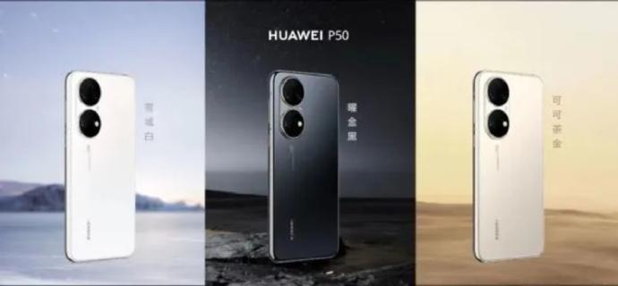 重回4G时代,华为手机能否保住一线生机?