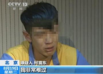 吴亦凡坐牢会遇见什么:明星监狱往事