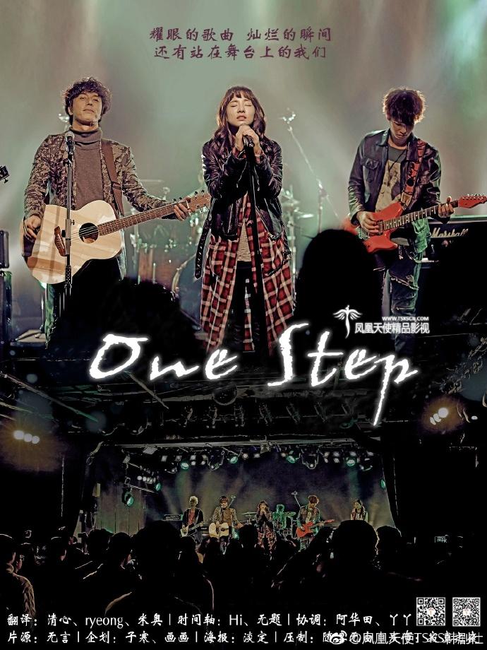 韓國電影《One Step》HDTV-MKV(720P) 韓語中字