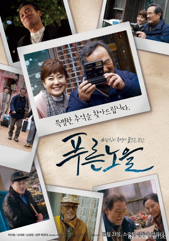 韩国电影《Magic Hour》720P韩语中字下载