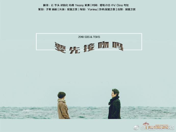 韩剧《要先接吻吗》720P中字下载 [1-40集大结局]
