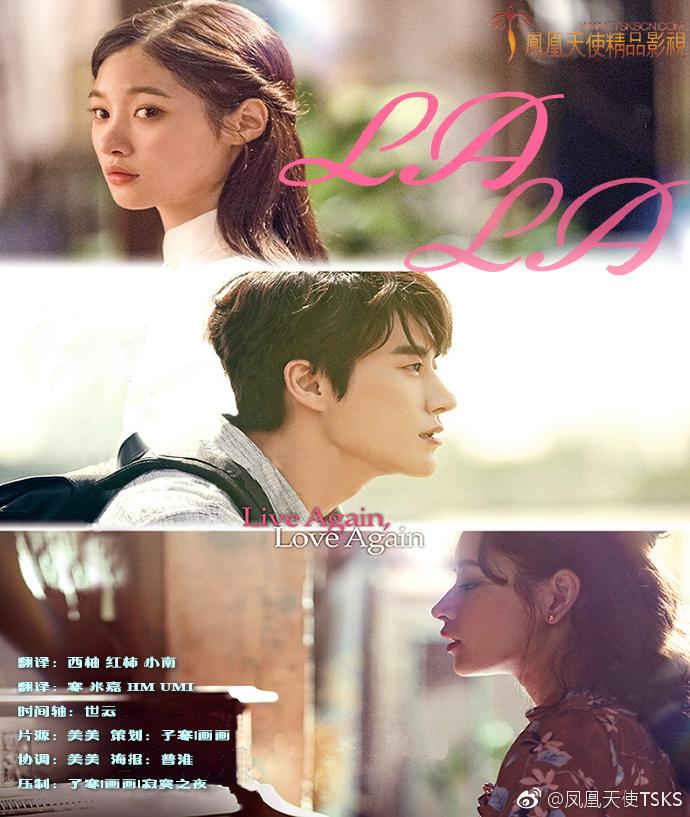 韓國電影《Live Again,Love Again》720P韓語中字下載