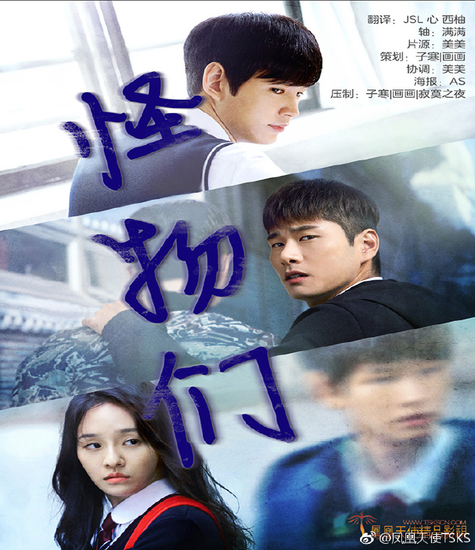 韩国电影《怪物们》1080P韩语中字下载