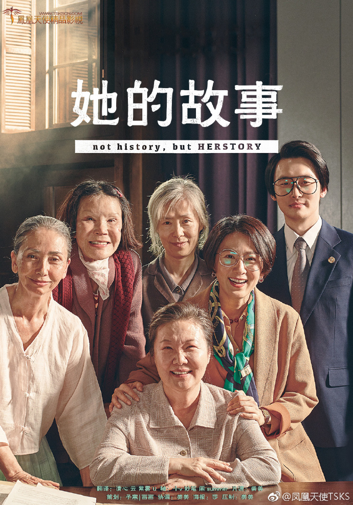 韓國電影《她的故事》韓語中字高畫質下載