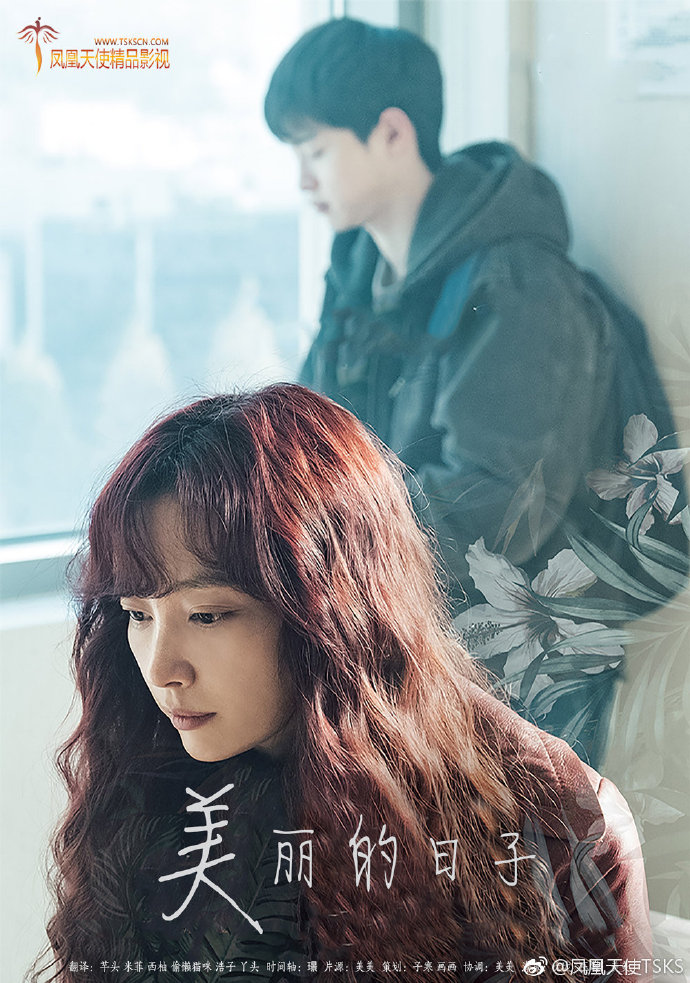 韓國電影《美麗的日子》韓語中字下載