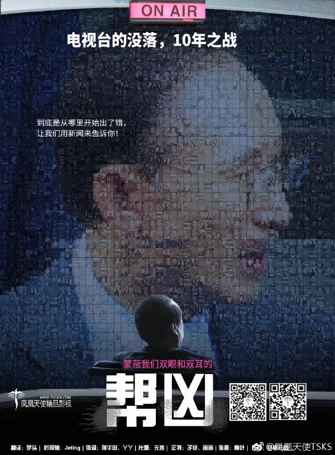 韓國電影《共犯者們》韓語中字下載