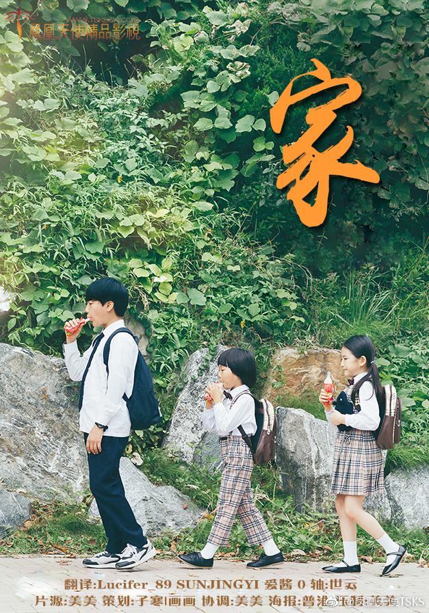 韩国电影《家》韩语中字高清下载