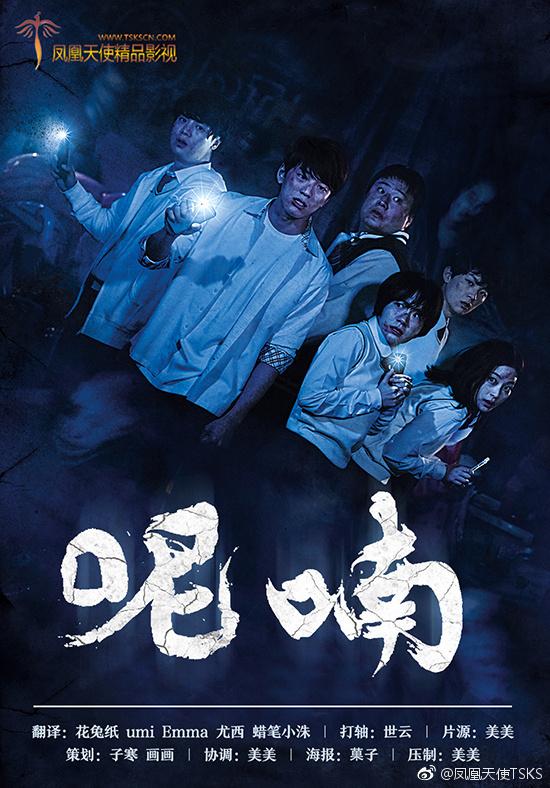 韓國電影 《呢喃》韓語中字下載