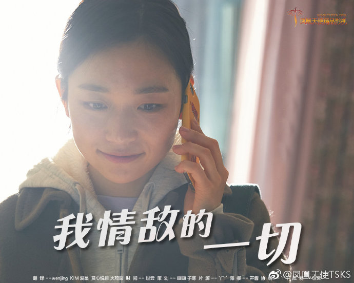 tvN独幕剧《我情敌的一切》韩语中字下载