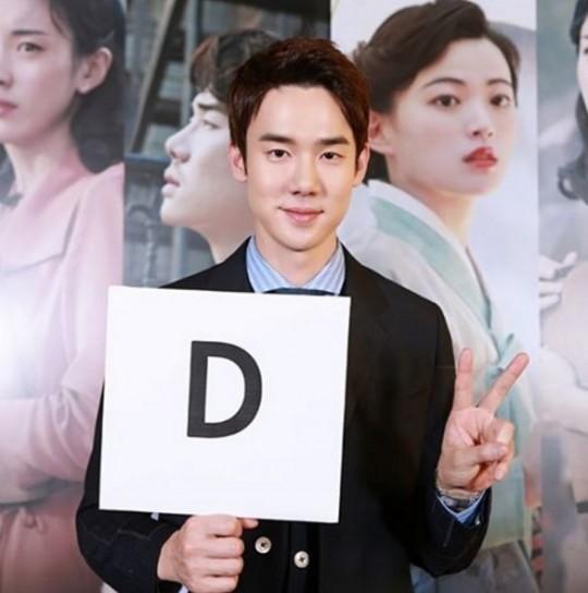 韓國電影《解語花》上映宣傳 柳演錫暖男打扮搶奪女心