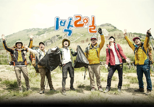 160814 KBS 兩天一夜第3季 中字