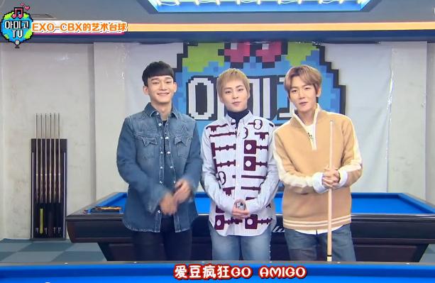 170320 Amigo TV EXO-CBX篇 最終篇 中字