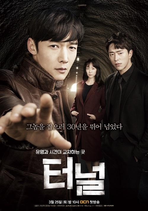 韩剧《隧道》HDTV-MKV 韩语中字 [1-16集大结局]