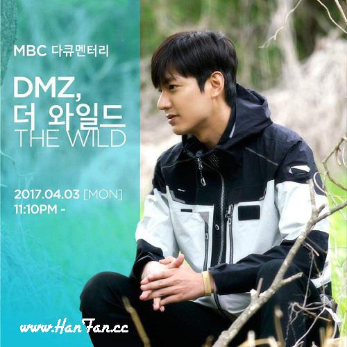 170612 MBC《DMZ,THE WILD》 E01 中字