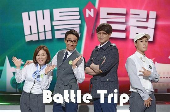 170408 KBS Battle Trip E45 中字