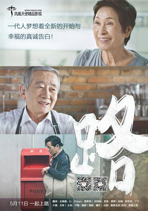 韩国电影《路》720P韩语中字下载