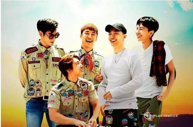 Run,BIGBANG Scout! EP06&07 中字