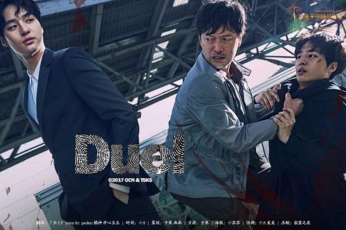 2017韓劇《Duel》720P中字下載 [1-16集大結局]