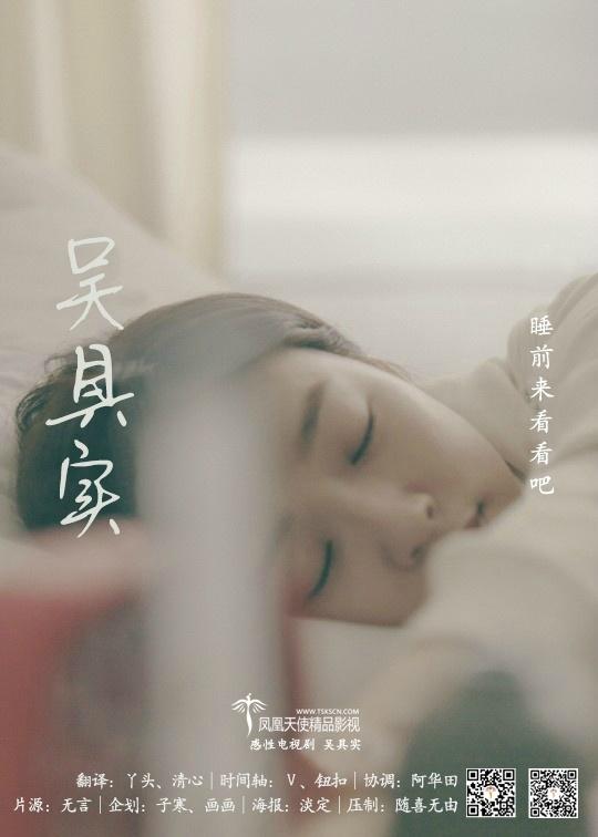 韓網路劇《吳具實》 韓語中字下載 [1~3季]
