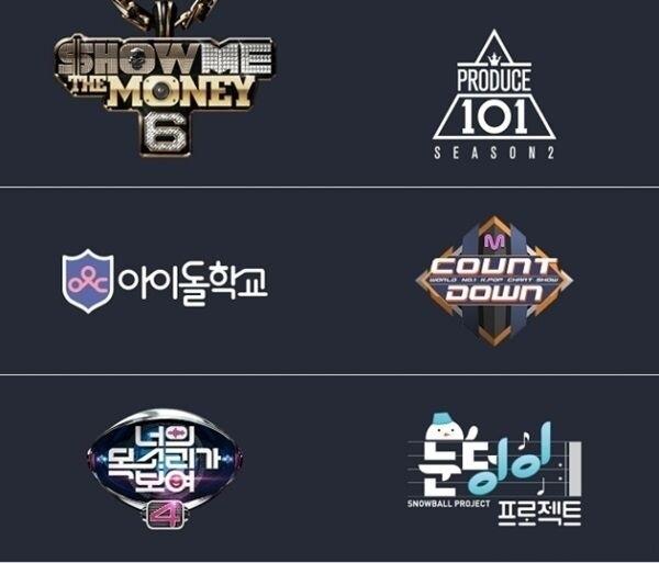 Mnet下半年推出超大型音樂綜藝《The Master》