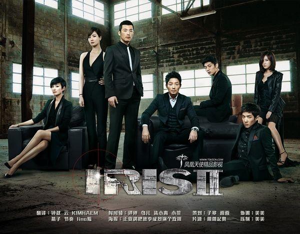 KBS水木劇《IRIS 2》HDTV-RMVB全集中字下載