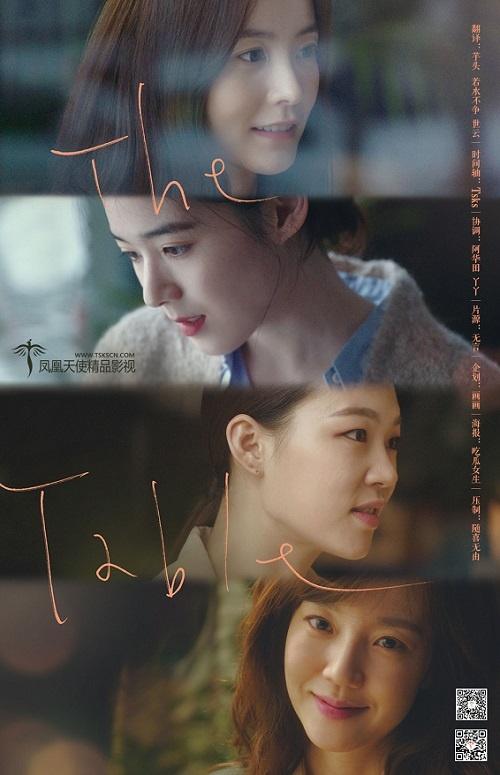 韩国电影《The Table》720P韩语中字下载