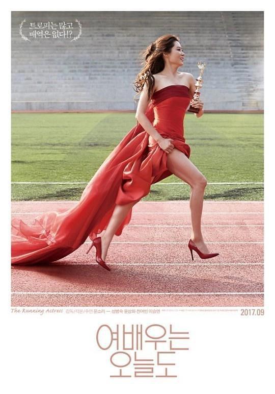 韩国电影《女演员今天也》720P韩语中字下载