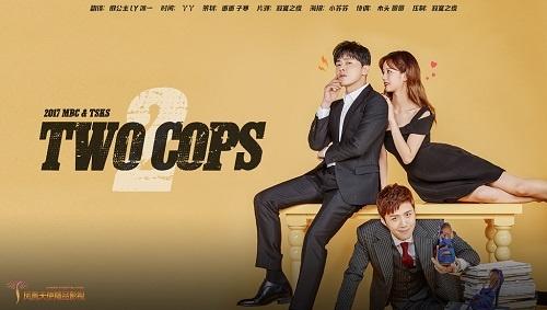 韩剧《Two Cops》720P中字下载 [1-32集大结局]