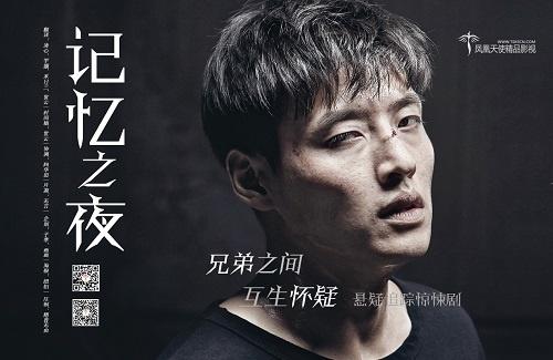 韓國電影《記憶之夜》720P韓語中字下載