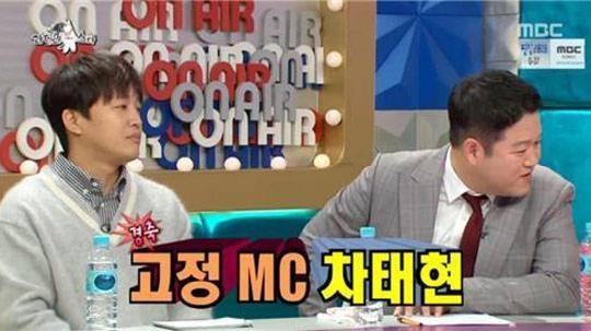 車太鉉成為MBC《黃金漁場Radio Star》固定MC